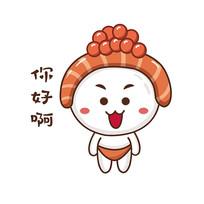 寿司卡通人物