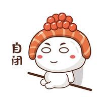 寿司小人图片