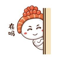 原创手绘寿司卡通小人
