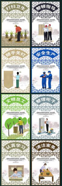 6s企业企业管理挂画设计