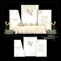 白金色大理石纹婚礼效果图设计婚庆背景