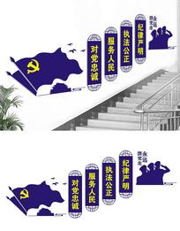 部队警营楼梯宣传标语文化墙设计