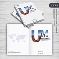创意字母企业画册封面设计