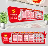 党员活动室立体文化墙