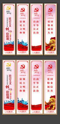 大气社会主义核心价值观挂画