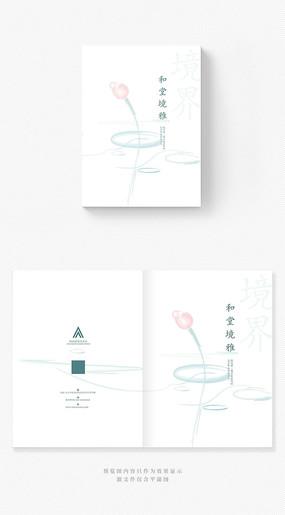 简雅中国风企业品牌文化画册封面