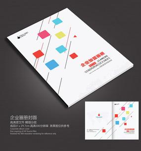 简约风企业公司介绍招商画册封面
