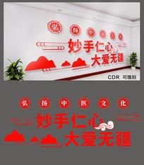 简约弘扬中医文化文化墙设计