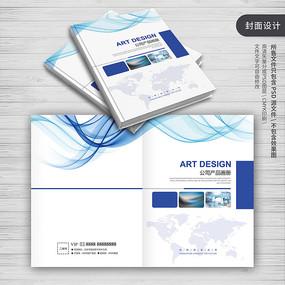 蓝色动感商务画册封面模板