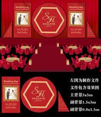大红金色几何婚礼舞台背景板