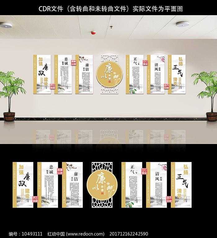 党建廉政文化墙设计图片