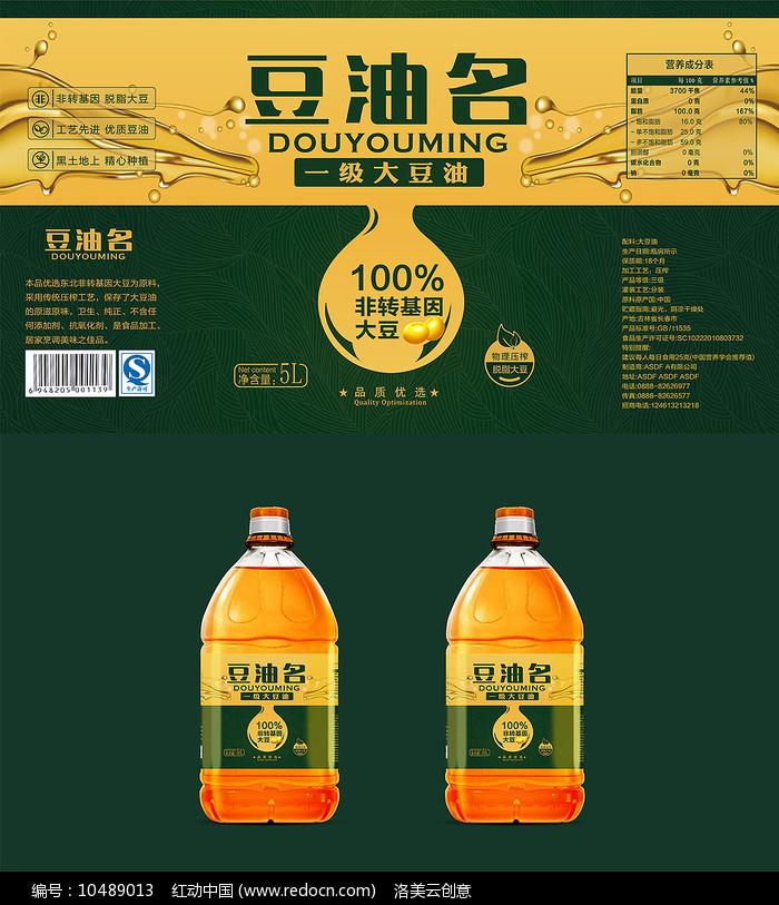 豆油食品包装设计图片