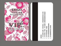 粉色个性会员卡设计模板