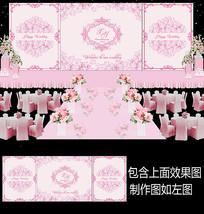粉色花卉婚礼迎宾舞台背景板