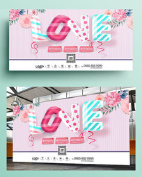 粉色浪漫七夕情人节促销展板