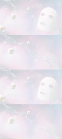 高端大氣面膜廣告AE模板