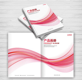 红色动感企业产品画册封面