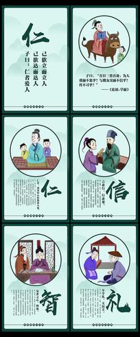 简约古典儒家文化校园文化展板挂画