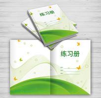 简约绿色小学生练习手册封面