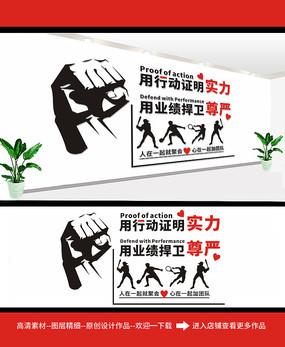 简约企业励志文化墙设计