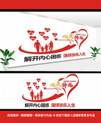 简约社区心灵驿站文化墙设计