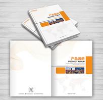 简约物业管理手册封面模板