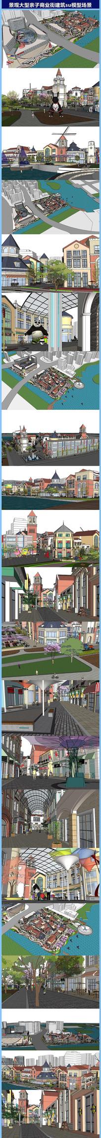 景观大型亲子商业街建筑su模型场景