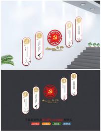 清正廉洁党建文化墙