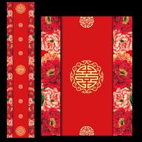 新中式牡丹婚礼T台