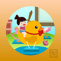 原创节日插画之儿童节