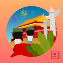 原创节日插画之国庆节