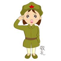 手绘卡通女兵