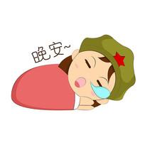 女军人睡觉原创卡通手绘
