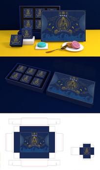 月饼食品包装设计