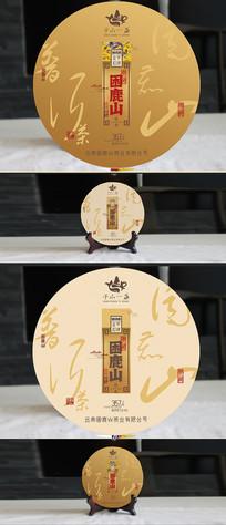 中国风茶饼包装设计模板