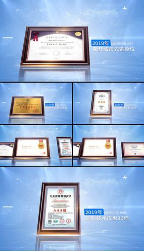 干净简洁企业证书荣誉奖牌专利展示AE模板