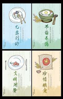 光盘行动餐厅饭馆食堂文化海报