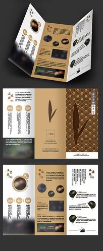 古朴茶叶三折页设计
