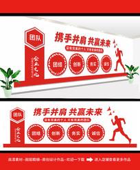 红色简约企业文化墙设计