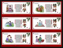 红色校园文化宣传挂画