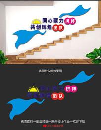 简约企业文化楼梯文化墙