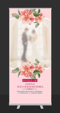 玫瑰花浪漫婚礼迎宾展架