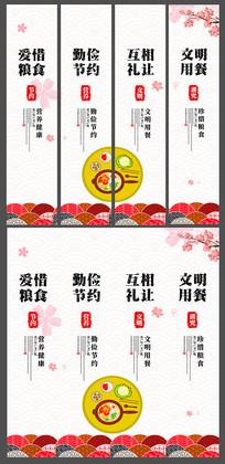 日系食堂文化挂画