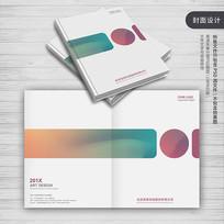 彩色简约产品宣传册封面模板