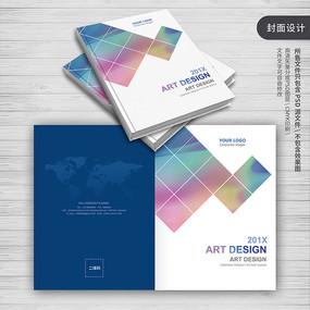 炫彩色块拼接产品宣传画册封面设计