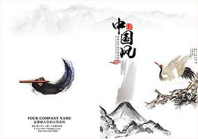 创意大气中国风画册封面设计