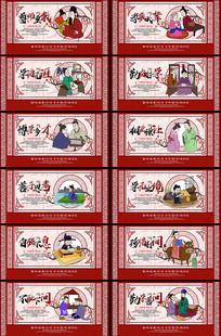 创意高档中国风校园文化展板设计