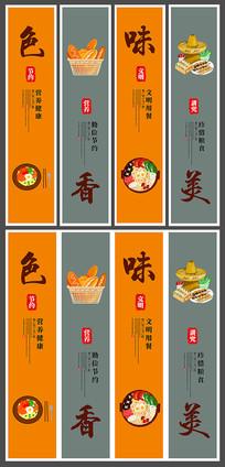 创意食堂文化挂画