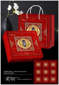 高档中秋礼盒包装设计