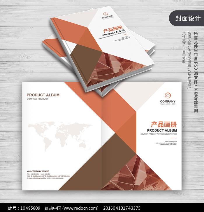 高科技企业画册封面设计图片
